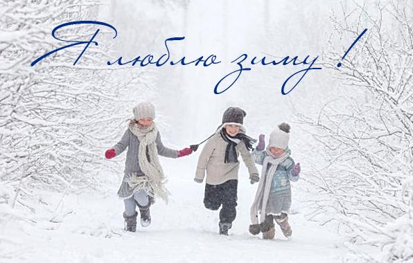idei-dlya-fotosessii-zimoy