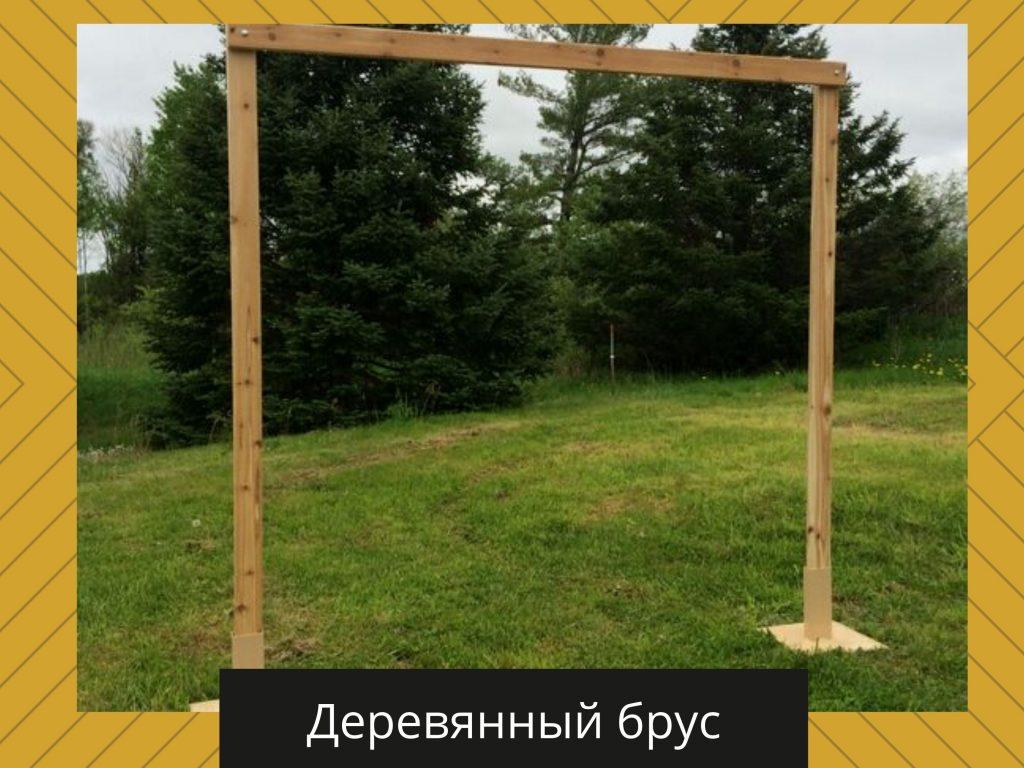 derevyanniy-brus