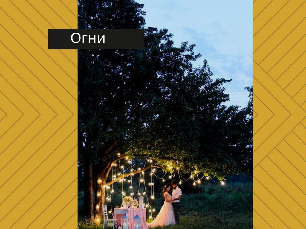 svadba-fotozona