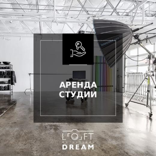 Фотосессия в Москве в студии - топ 6