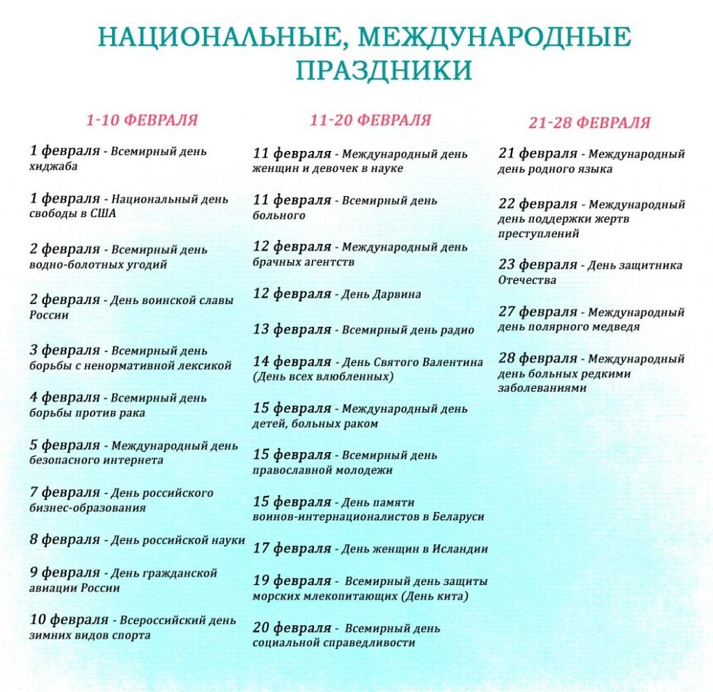 kontent-plan-dlya-fotografa