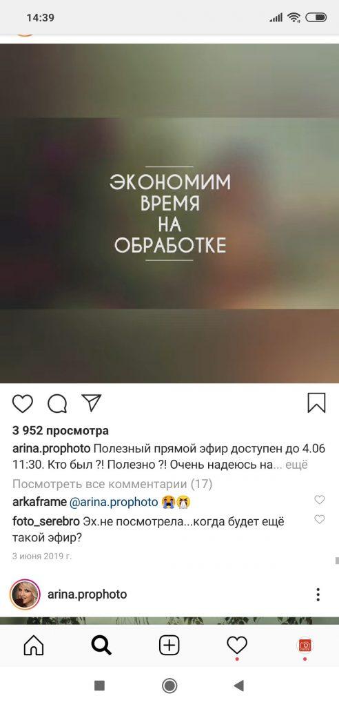 kontent-plan-dlya-fotografov
